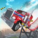 Stunt Truck Jumping