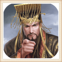 Çin Savaşı Tarihi