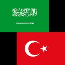 Arapça Türkçe Çeviri