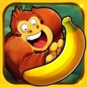 Banana Kong