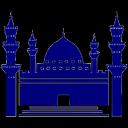 Cami Nerede