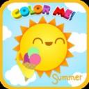 Color Me!!! Summer