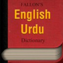 Fallon's English Urdu Dictionary