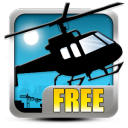 High Speed Chopper Free