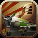 Plane Wars