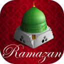 Ramazan 2014