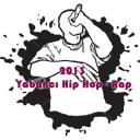 Yabancı Rap Şarkıları