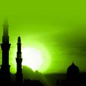 Ramazan Bilgi Yarışması