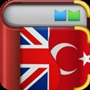 Turkish English Dictionary Free