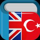 İngilizce-Türkçe Sözlük ve Çevirmen