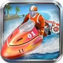 Motorlu Tekne Yarışı 3D