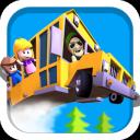 Drifting School Bus