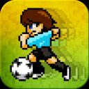 Pixel Cup Soccer Maracanazo