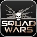 Squad Wars