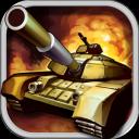 Steel Avengers: Tank Uprising