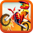 Super Bike Hill Climb