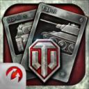World of Tanks Generals