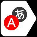 Yandex.Çeviri