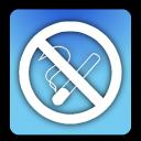 Stop! Quit Smoking - LITE