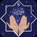 Günlük Dualar