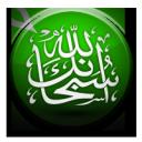 İslam Üstündür: Misyonerlere Cevaplar