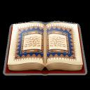 Kur'anı Kerim Öğretimi  5.99