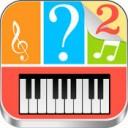 Piano Pop 2
