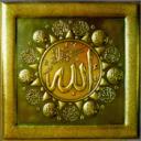 Türkçe İslam