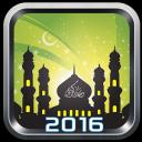 Ramazan 2017