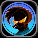 Sniper Shooting