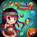 Bubble Dragon Shooter 2