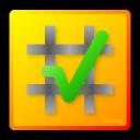 Free File Hash Scanner