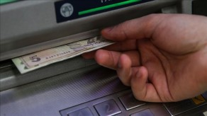 ATM'lere Dikkat!