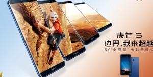 Dört Kameralı Huawei Maimang 6 Resmileşti