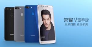 Huawei Dört Kameralı Honor 9 Lite'ı Duyurdu