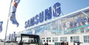 Samsung Dünyanın En Büyük Mobil Fabrikasını Açacak