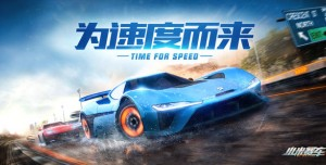 Mi Racing (APK)