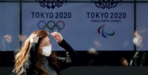 2020 Tokyo Olimpiyat Oyunları Ertelenebilir