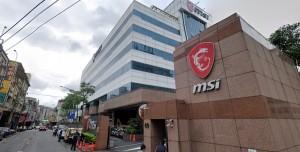 MSI CEO'su Şirket Binasında 7. Kattan Düşerek Hayatını Kaybetti