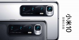 Xiaomi Mi 10 Ultra Tanıtıldı: Note 20'yi Terletecek Rakip!