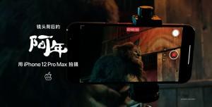 iPhone 12 Pro Max ile Kısa Film Çektiler, Hemen İzleyin!
