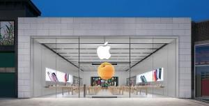 Apple Store Malatya Geliyor! Haberi Doğruladık