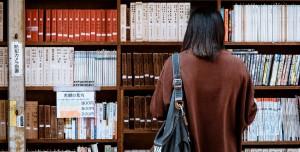 Kütüphanede Tuvalet İhtiyacı Duyuyorsanız Yalnız Değilsiniz! İşte Nedeni