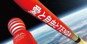 Japon Şirket Tenga Uzaya Seks Oyuncağı Fırlatacak