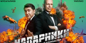 Rus Reklam Filminde Bruce Willis'in Deepfake'i Oynadı