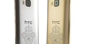 HTC Şimdi de Dövmeli One M9 Modeli INK İle Karşımızda