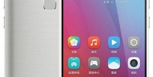 Huawei Honor 5X Fotoğraf Galerisi