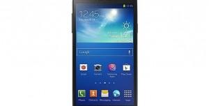 Samsung Galaxy S4 Active Basın Fotoğrafları