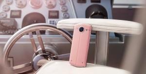 Meitu V4: Selfie Çılgınları İçin Özel Akıllı Telefon
