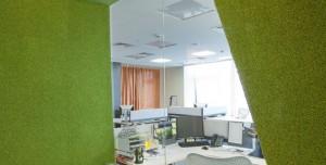 Renkli Kazan Yandex Ofisi